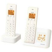 JD-BC1CW-W【税込】 シャープ デジタルコードレス留守番電話機(子機1台)ホワイト SHARP インテリアホン [JDBC1CWW]【返品種別A】【送料無料】【RCP】