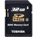 SD-L032G4【税込】 東芝 SDHCメモリーカード 32GB CLASS4 [SDL032G4]【返品種別A】【RCP】