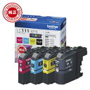 LC111-4PK【税込】 ブラザー ブラザー純正インク(4色セット) [LC1114PK]【返品種別A】【RCP】
