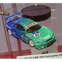 1/43 FALKEN SKYLINE 2004 Nurburgring 24hour No.44 レジン【44481】 【税込】 EBBRO [EB 44481 ファルケン スカイライン 2004]【返品種別B】【送料無料】【RCP】