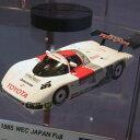 1/43 TOYOTA TOM'S 85C 1985 WEC JAPAN Fuji No.36 レジン【45016】 【税込】 EBBRO [EB 45016 トムス 85C WEC 1985]【返品種別B】【送料無料】【RCP】