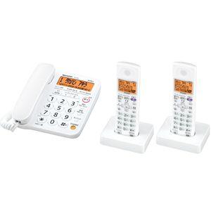 JD-G31CW【税込】 シャープ デジタルコードレス留守番電話機(子機2台) [JDG31CW]【返品種別A】【送料無料】【RCP】