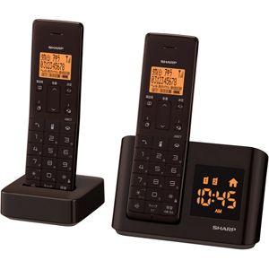 JD-BC1CW-T【税込】 シャープ デジタルコードレス留守番電話機(子機1台)ダークブラウン SHARP [JDBC1CWT]【返品種別A】【送料無料】【RCP】