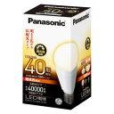 LDA7L-G/K40/D/W【税込】 パナソニック LED電球 一般電球形 7.1W(電球色相当)【調光器対応】 Panasonic 広配光 調光タイプ [L...