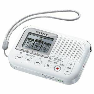 ICD-LX31-W【税込】 ソニー メモリーカードレコーダー8GBメモリーカード付属+外…...:jism:10993425