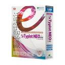 e.Typist NEO v.15.0 メディアドライブ 【返品種別A】【送料無料】
