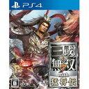 【PS4】真・三國無双7 with 猛将伝 【税込】 コーエーテクモゲームス [PLJM-80002
