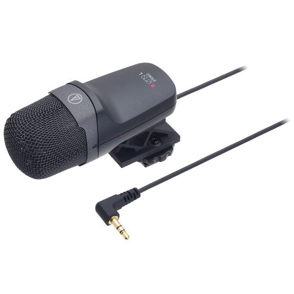 AT9945CM【税込】 オーディオテクニカ ステレオマイクロホン audio-technica [AT9945CM]【返品種別A】【送料無料】【RCP】