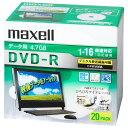 DRD47WPD.20S マクセル データ用16倍速対応DVD-R 20枚パック CPRM対応4.7GB ホワイトプリンタブル maxell