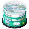 DRD47WPD.50SP【税込】 マクセル データ用16倍速対応DVD-R 50枚パック CPRM対応4.7GB ホワイトプリンタブル maxell [DRD47WPD50SP]【返品種別A】【RCP】