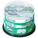 DRD47WPD.50SP【税込】 マクセル データ用16倍速対応DVD-R 50枚パック CPRM対応4.7GB ホワイトプリンタブル maxell [DRD47WPD50SP]...
