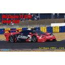 1/24 リアルスポーツカーシリーズNo.91 マクラーレンF1 GTR ロングテール ル・マン 1997 #44【RS-91】 フジミ [F RS91 マクラーレン ロングテ-ル ルマン1997 #44]【返品種別B】