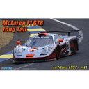 1/24 リアルスポーツカーシリーズNo.45 マクラーレン F1 GTR ロングテール ル・マン 1997 #41【RS-45】 フジミ [F RS45 マクラーレン ロングテ-ル ルマン1997 #41]【返品種別B】