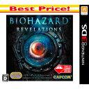 【3DS】バイオハザード リベレーションズ Best Price! 【税込】 カプコン [CTR-2-ABRJ]【返品種別B】【RCP】