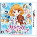 【3DS】わんニャンペットショップ 日本コロムビア [CTR-P-BWNJ]【返品種別B】