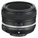 AFS50/1.8GSE【税込】 ニコン 【Joshin web限定 58mmフィルター付き】AF-S NIKKOR 50mm f/1.8G (Special ...