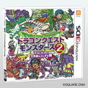 【3DS】ドラゴンクエストモンスターズ2 イルとルカの不思議なふしぎな鍵 【税込】 スクウェア・エニックス [CTR-P-BDMJ]【返品種別B】【送料無料】【RCP】