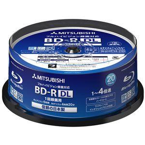 VBR260YP20SD1【税込】 三菱化学 4倍速対応BD-R DL 20枚パック 50GB ホワイトプリンタブル MITSUBISHI [VBR260YP20SD1]【返品種別A】【RCP】【送料無料】