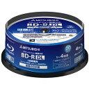 VBR260YP20SD1【税込】 三菱化学メディア 4倍速対応BD-R DL 20枚パック 50GB ホワイトプリンタブル MITSUBISHI [VBR26...
