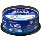 VBR260YP20SD1【税込】 三菱化学 4倍速対応BD-R DL 20枚パック 50GB ホワイトプリンタブル MITSUBISHI [VBR260YP20SD1]【返品種別A】【RCP】