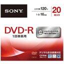 20DMR12MLDS【税込】 ソニー 16倍速対応DVD-R20枚パック (CPRM対応) 4.7GB シルバーレーベル SONY [20DMR12MLDS]【返品種別A】【RC...