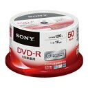 50DMR12MLDP ソニー 16倍速対応DVD-R50枚パック (CPRM対応) 4.7GB シルバーレーベル SONY