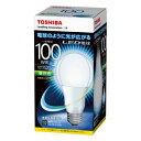 LDA13N-G/100W【税込】 東芝 LED電球 一般電球形 12.9W(昼白色相当) TOSHIBA E-CORE(イー・コア) [LDA13NG100W]【返品種別A】【RCP】
