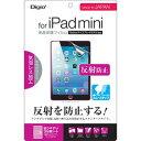 TBF-IPM13FLG【税込】 ナカバヤシ iPad mini用液晶保護フィルム(気泡レス・反射防止) [TBFIPM13FLG]【返品種別A】【RCP】