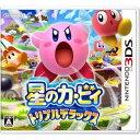 【3DS】星のカービィ トリプルデラックス 【税込】 任天堂 [CTR-P-BALJ]【返品種別B】【RCP】