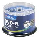 DHR47JP50V4【税込】 バーベイタム データ用16倍速対応DVD-R 50枚パック 4.7GB ホワイトプリンタブル Verbatim [DHR4…