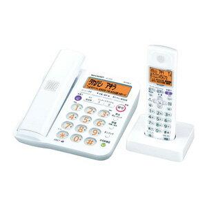 JD-G55CL-W【税込】 シャープ デジタルコードレス留守番電話機(子機1台)ホワイト系 SHARP [JDG55CLW]【返品種別A】【送料無料】【RCP】