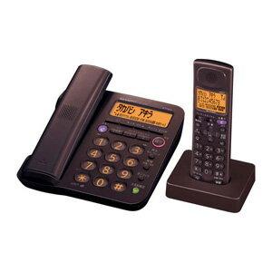 JD-G55CL-T【税込】 シャープ デジタルコードレス留守番電話機(子機1台)ブラウン系 SHARP [JDG55CLT]【返品種別A】【送料無料】【RCP】