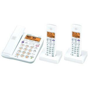 JD-G55CW-W【税込】 シャープ デジタルコードレス留守番電話機(子機2台)ホワイト系 SHARP [JDG55CWW]【返品種別A】【送料無料】【RCP】