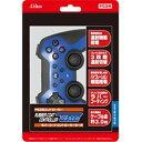 【PS3】ラバーコートコントローラーターボ(ブルー×ブラック) 【税込】 アクラス [SASP-0235]【返品種別B】【RCP】