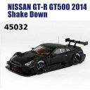 1/43 NISSAN GT-R GT500 2014 Shake Down レジンモデル【45032】 【税込】 EBBRO [EB 45032 NISSAN GT-R 2014 Shake Down]【返品種別B】【送料無料】【RCP】