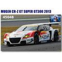 1/43 MUGEN CR-Z GT SUPER GT300 2013 No.16 Champion レジンモデル【45048】 【税込】 EBBRO [EB 45048 MUGEN CR-Z GT 2013 16 Champion]【返品種別B】【送料無料】【RCP】