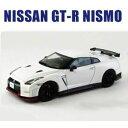 1/43 NISSAN GT-R NISMO(White P)【45052】 【税込】 EBBRO [EB 45052 NISSAN GT-R NISMO ホワイト]【返品種別B】【RCP】