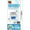 【3DS LL】スクリーンガードフィットプラス for ニンテンドー3DSLL ブルーライトカットタイプ 【税込】 キーズファクトリー [LFP-001-2]【返品種別B】【RCP】