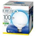 LDG11N-H/100W【税込】 東芝 LED電球 ボール電球形 10.9W(昼白色相当) TOSHIBA E-CORE(イー・コア) [LDG11NH100...