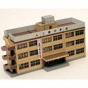 [鉄道模型]トミーテック (N) 建物コレクション105-2 中学校2 【税込】 [タテコレ105-2 チュウガッコウ2]【返品種別B】【RCP】