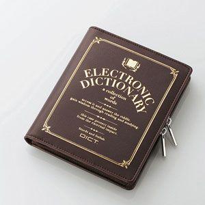 DJC-021BR エレコム 電子辞書ケース(ブラウン) [DJC021BR]【返品種別A】