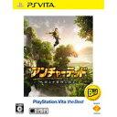 【PS Vita】アンチャーテッド -地図なき冒険の始まり-...
