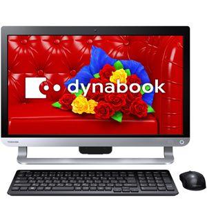 PD61454LBXB【税込】 東芝 デスクトップパソコン dynabook D614/54LB(Microsoft Office Home and ...