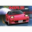 【再生産】1/24 インチアップシリーズ トヨタ MR2 AW11【ID-110】 【税込】 フジミ [F ID110 トヨタ MR2 AW11]【返品種別B】【RCP】