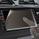 CAR-FL8W エレコム 液晶保護フィルム(8インチワイド...