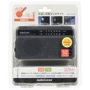 RAD-V945N オーム AM/FM 手回しラジオライト ...