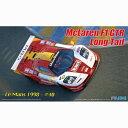 1/24 リアルスポーツカーシリーズNo.59 マクラーレン F1 GTR ロングテール ル・マン 1998 #40【RS-59】 フジミ [F RS59 マクラーレン F1GTR ルマン]【返品種別B】