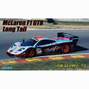 1/24 リアルスポーツカーシリーズNo.95 マクラーレン F1 GTR ロングテール 1997 FIA GT選手権 #1【RS-95】 フジミ [F RS95 マクラーレン F1GTR FIAGT]【返品種別B】