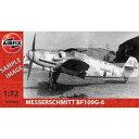 1/72 メッサーシュミット Bf109G-6【X2029A】 エアフィックス