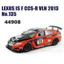 1/43 LEXUS IS F CCS-R VLN 2013 No.135 (レジンモデル)【44908】 【税込】 EBBRO [EB 44908 レクサスISF CCS-R VLN]【返品種別B】【送料無料】【RCP】